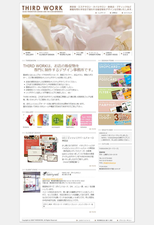THIRDWORK様 Webサイト